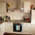 Innenraum Wohnung in Meinsdorf - Küche Geschirspühler Küchenzeile inklusive- Märkisches Wohnen